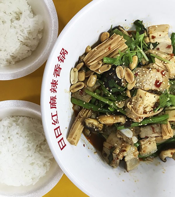 Food in the Garden City – Singapore
